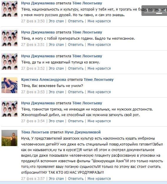 http://sh.uploads.ru/Aqypa.png