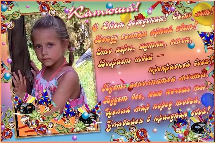 http://sh.uploads.ru/Aqz63.jpg