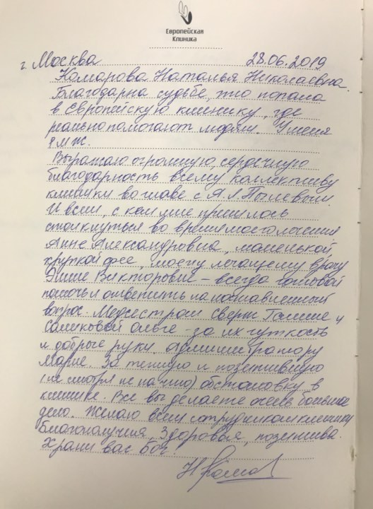 http://sh.uploads.ru/As035.jpg