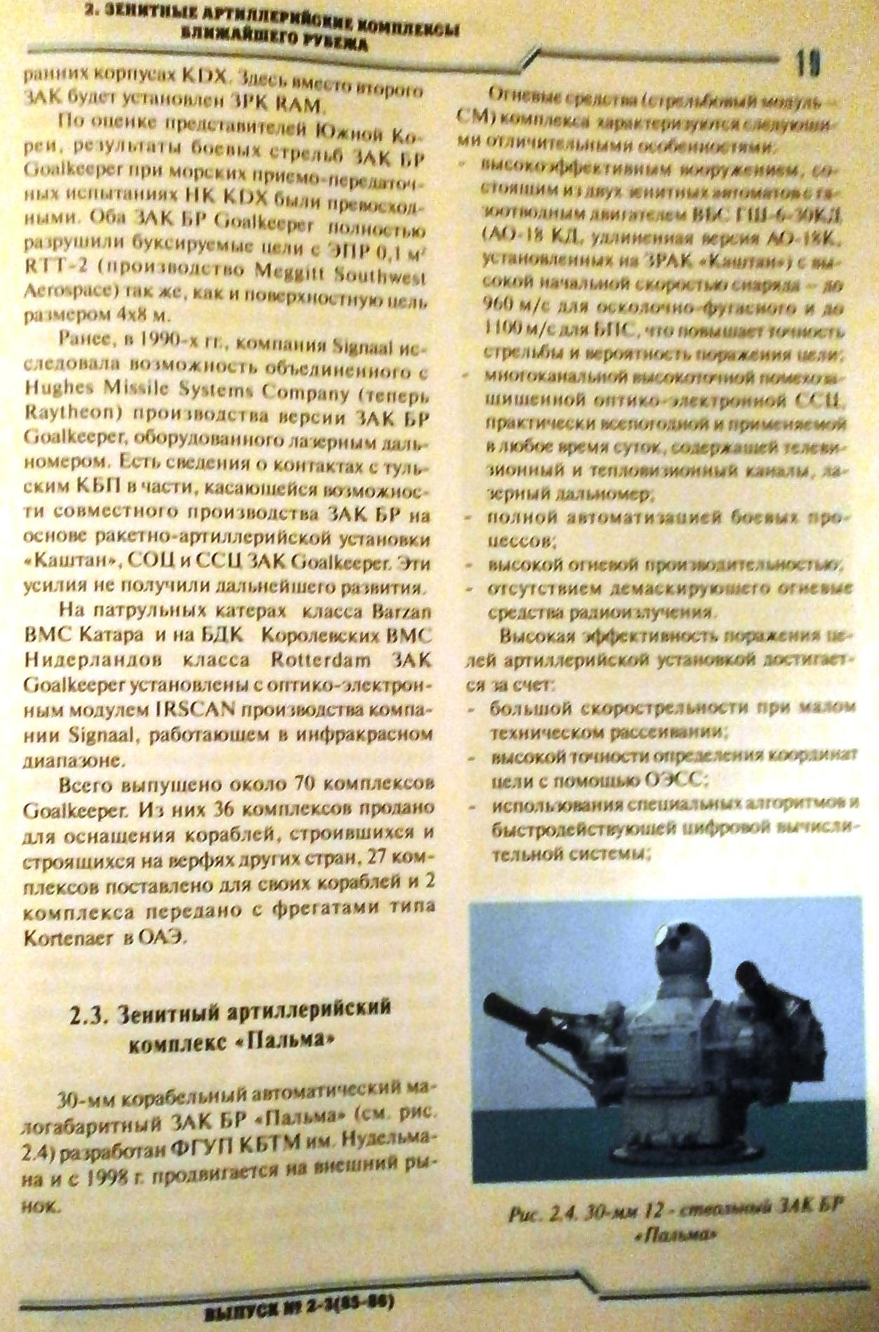 http://sh.uploads.ru/Au0St.jpg
