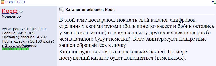 http://sh.uploads.ru/AvFap.png