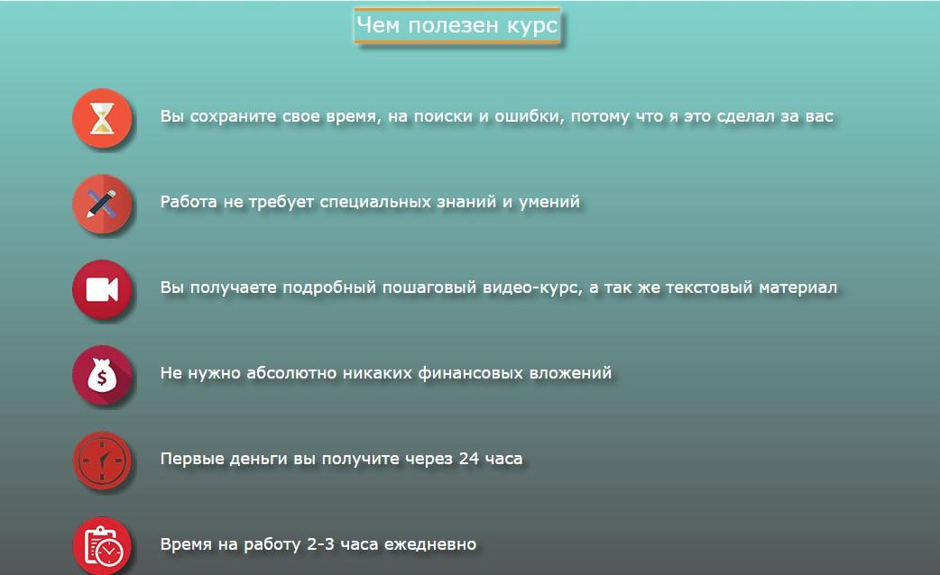 http://sh.uploads.ru/Ay5Wt.jpg