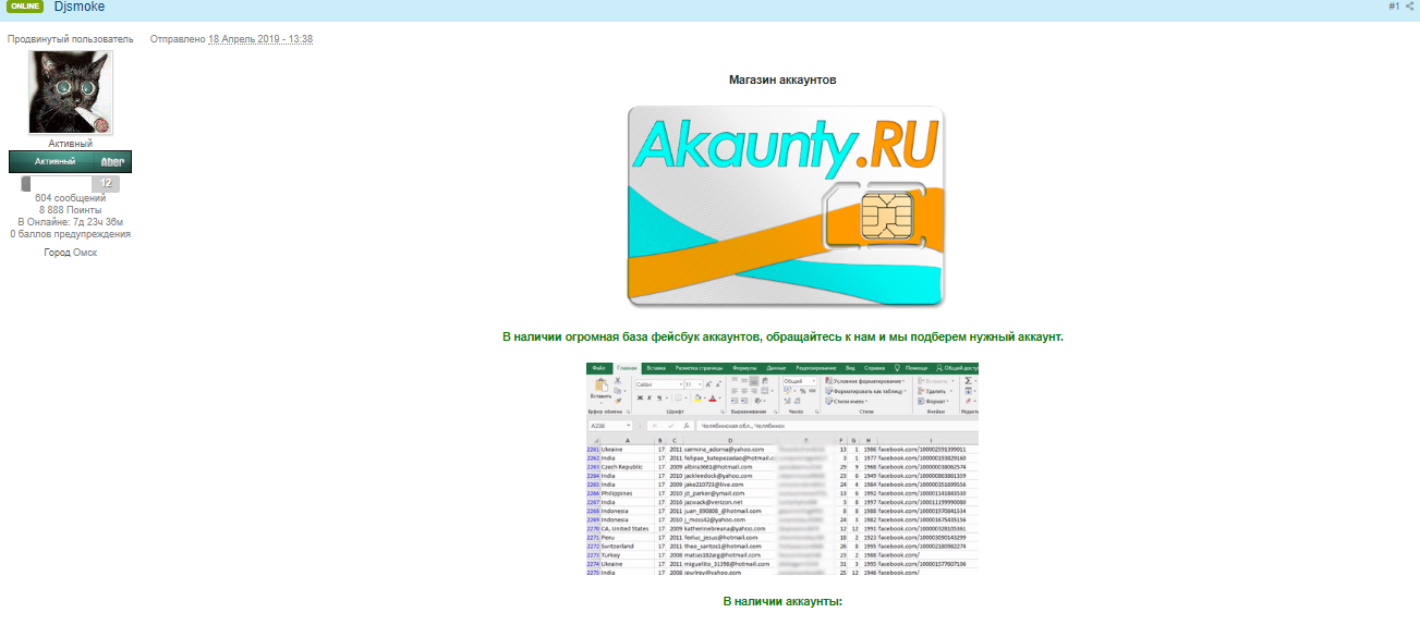 http://sh.uploads.ru/AzwZe.png