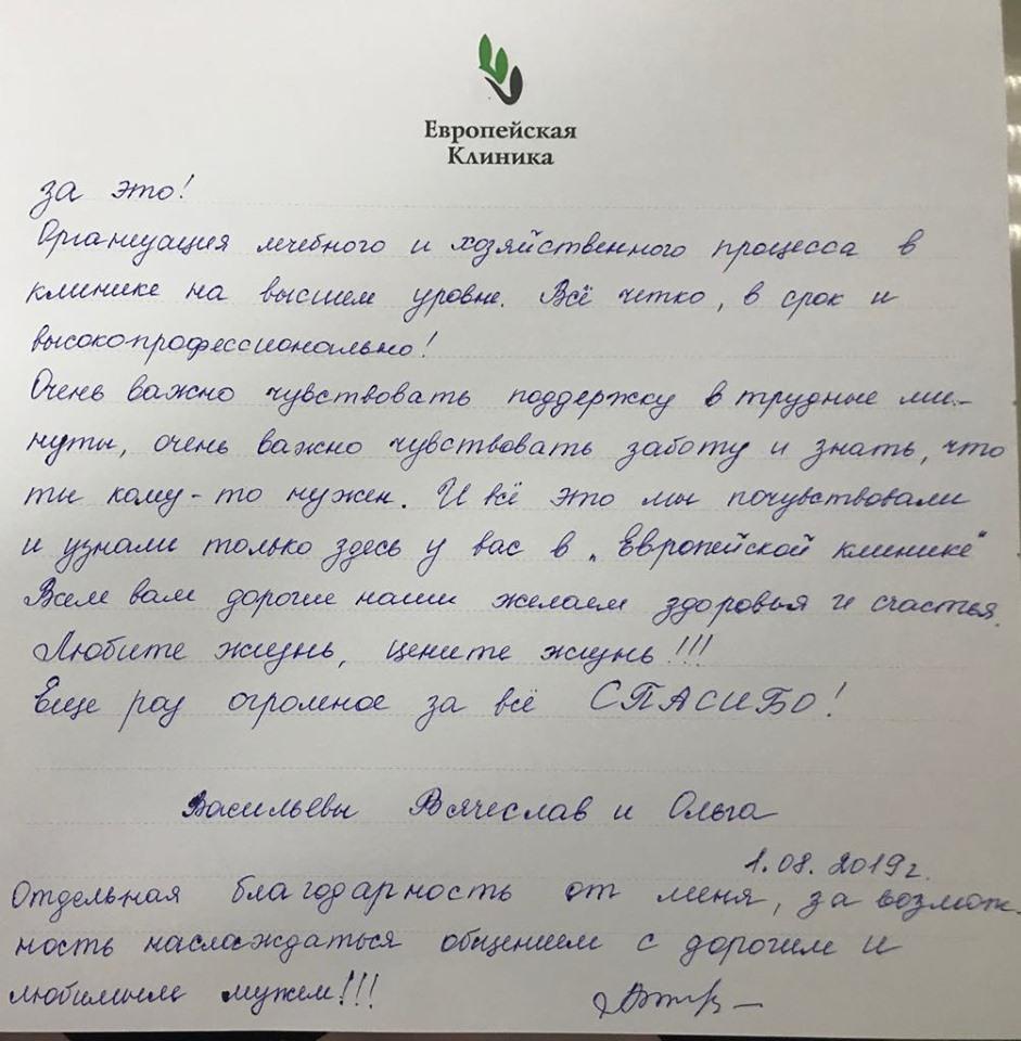 http://sh.uploads.ru/B7tN5.jpg
