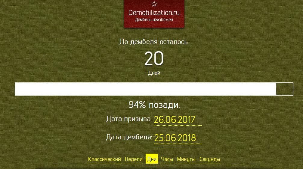 http://sh.uploads.ru/B8WVh.png