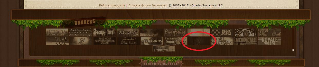 http://sh.uploads.ru/BFH0g.png