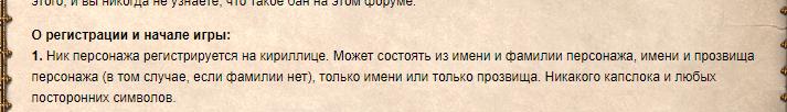 http://sh.uploads.ru/BFiyw.png