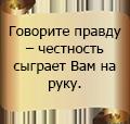 http://sh.uploads.ru/BFn1C.png