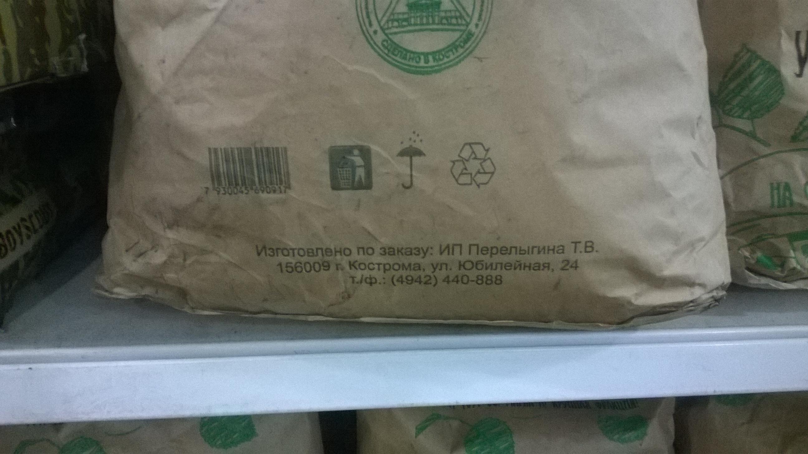 http://sh.uploads.ru/BVw1a.jpg
