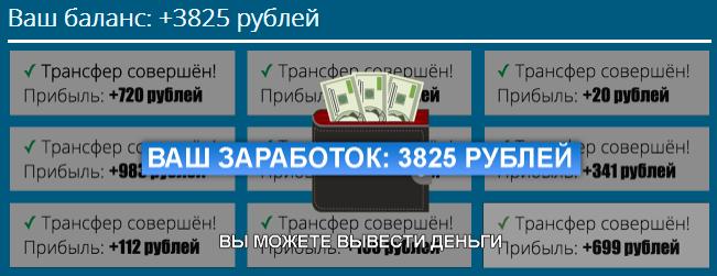 http://sh.uploads.ru/BX6p8.png