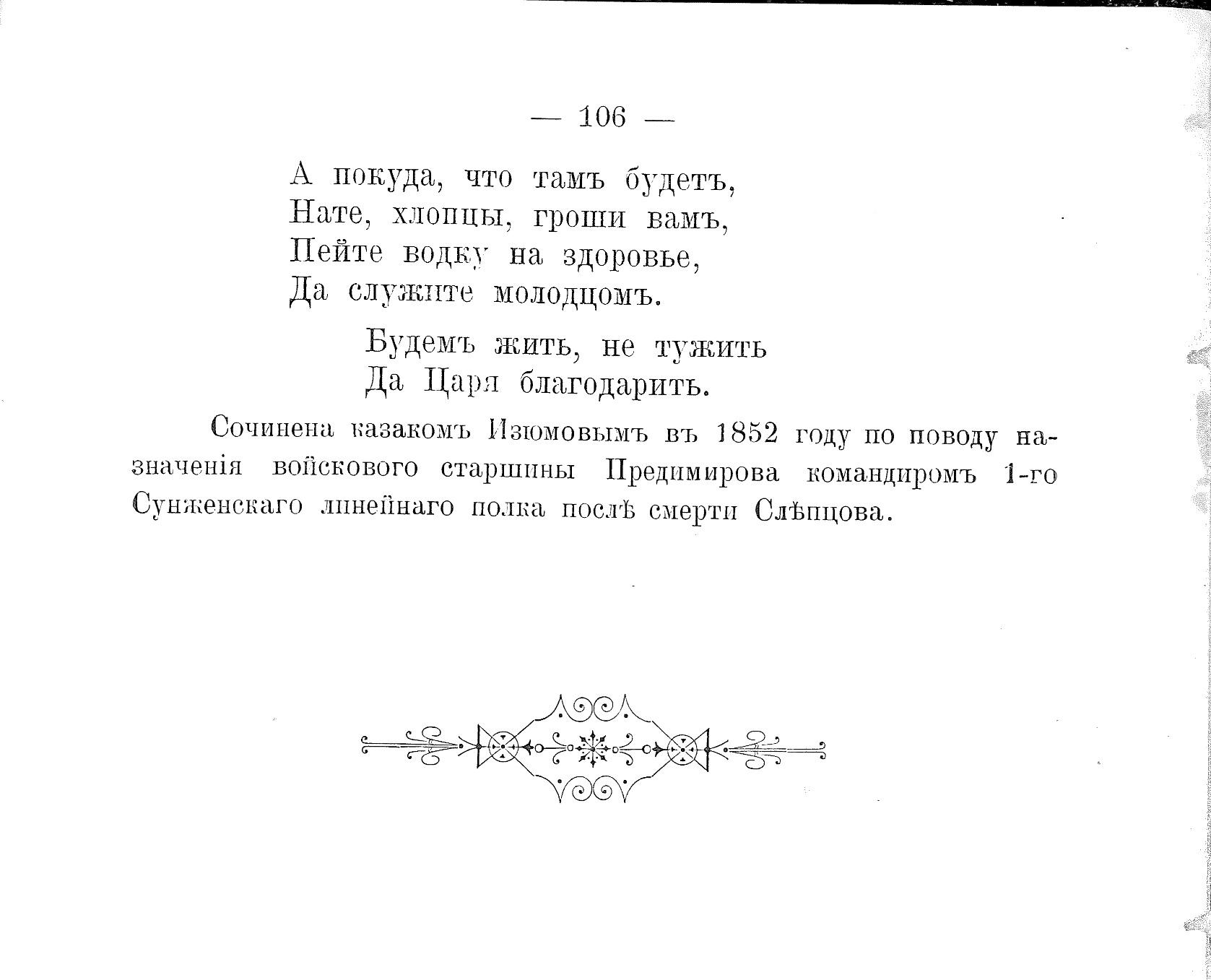 http://sh.uploads.ru/BYfRF.jpg