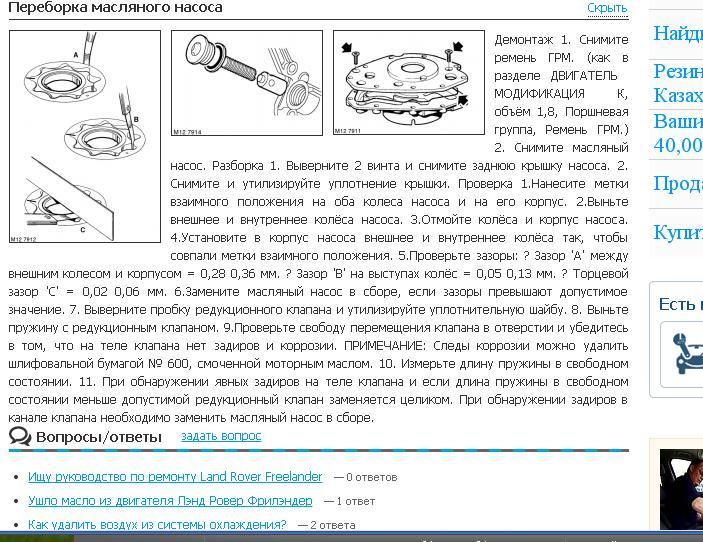http://sh.uploads.ru/Be5qQ.jpg