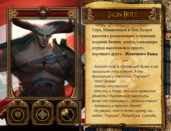 http://sh.uploads.ru/BiMys.jpg
