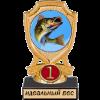 http://sh.uploads.ru/BkHSe.png
