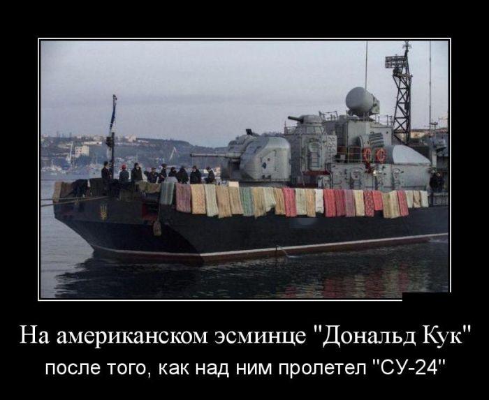 http://sh.uploads.ru/C0S2w.jpg