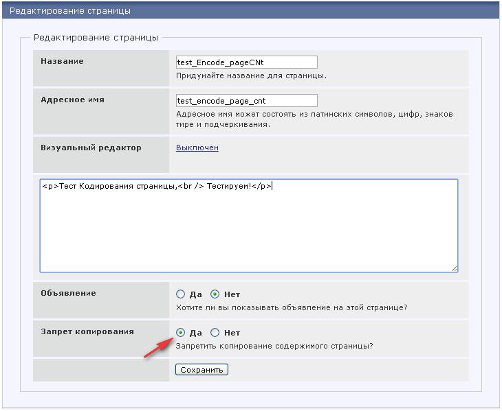 http://sh.uploads.ru/C4Eid.png