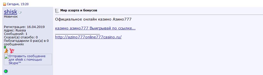 http://sh.uploads.ru/C4hIQ.png