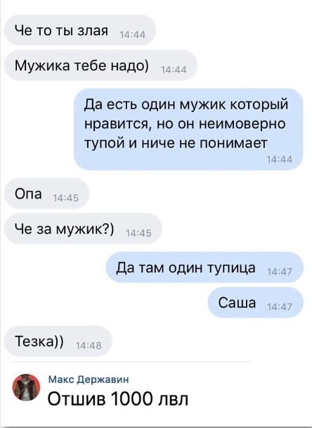 http://sh.uploads.ru/CFO9S.jpg