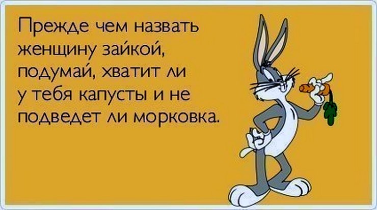 http://sh.uploads.ru/CQJ6j.jpg