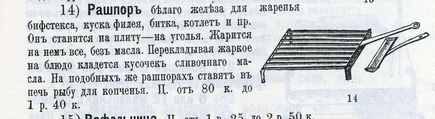 http://sh.uploads.ru/CWmlb.jpg