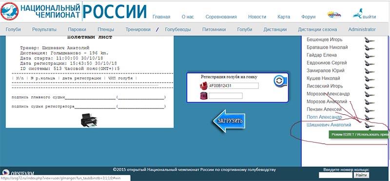http://sh.uploads.ru/CisR2.jpg