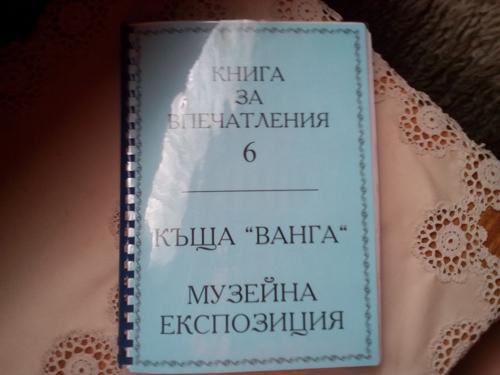 http://sh.uploads.ru/CkUqy.jpg