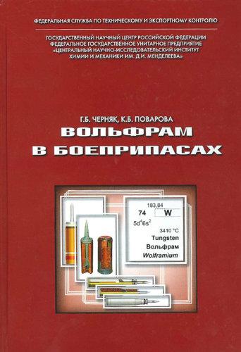 http://sh.uploads.ru/CzKav.jpg
