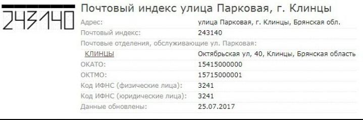 http://sh.uploads.ru/D735n.jpg