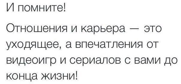 http://sh.uploads.ru/D7alu.jpg