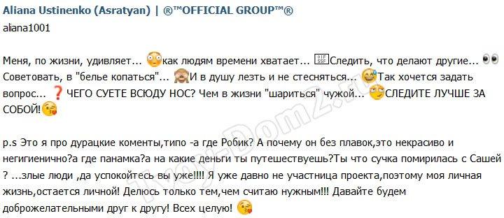 http://sh.uploads.ru/DEIBl.jpg
