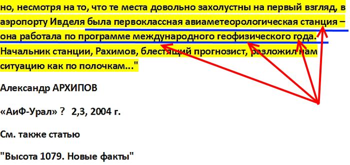 http://sh.uploads.ru/DH7Qp.png