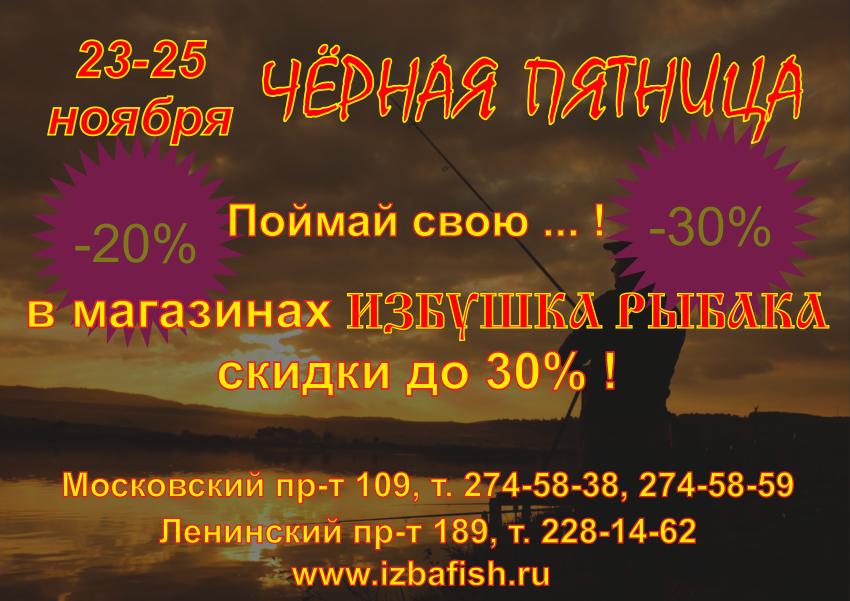 http://sh.uploads.ru/DHzkv.png