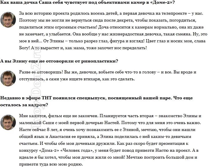 http://sh.uploads.ru/DIh2k.jpg