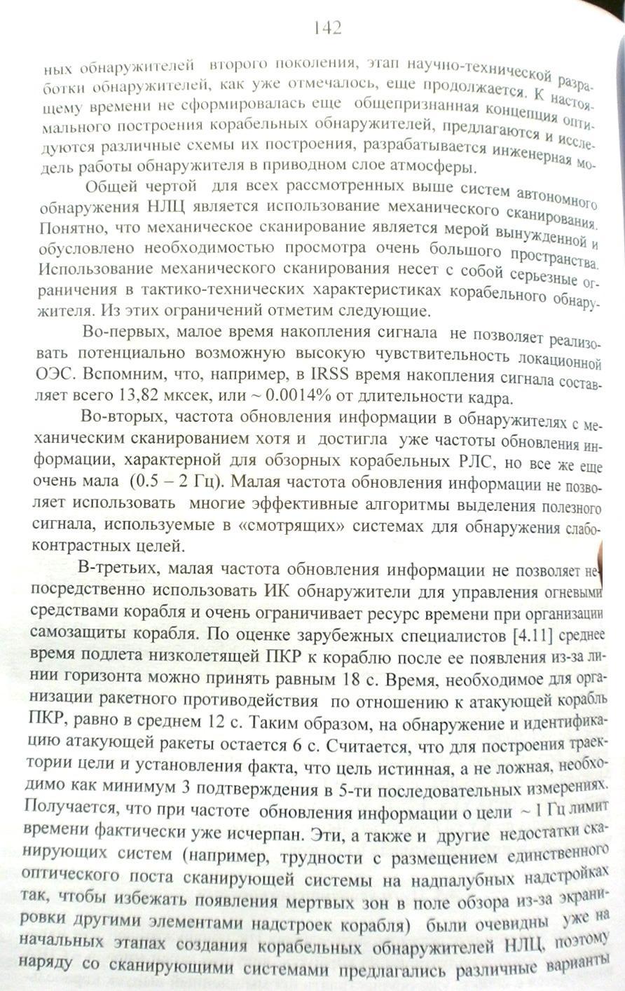 http://sh.uploads.ru/DSQXF.jpg