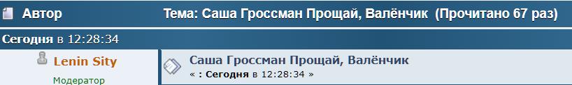 http://sh.uploads.ru/DYZMP.png