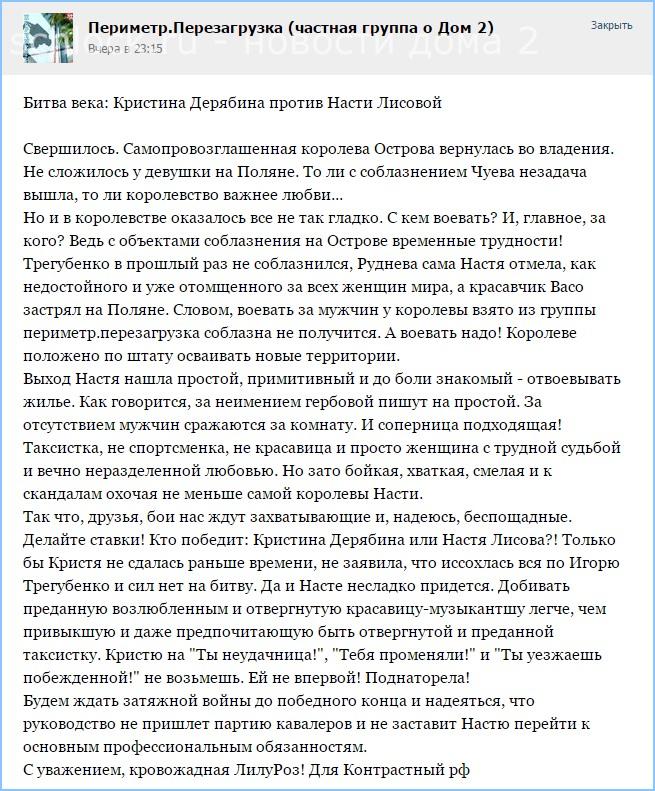 http://sh.uploads.ru/DdFwI.jpg