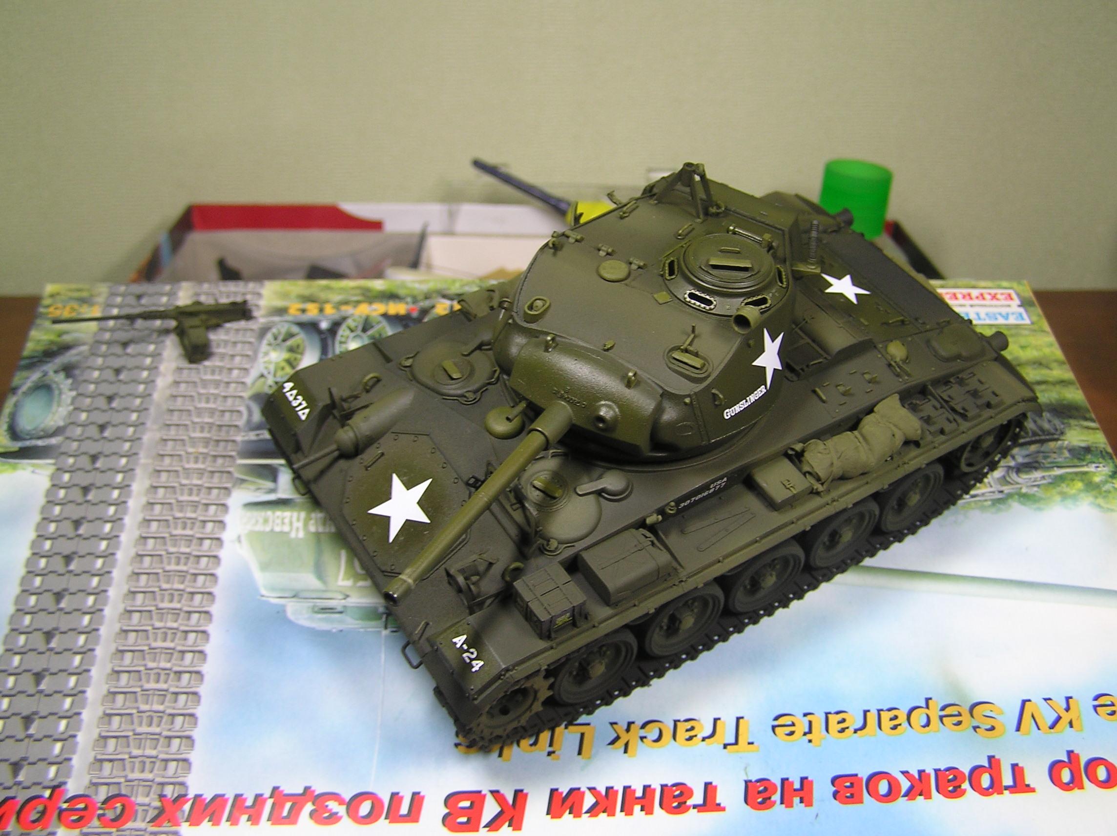 http://sh.uploads.ru/Ddxkh.jpg