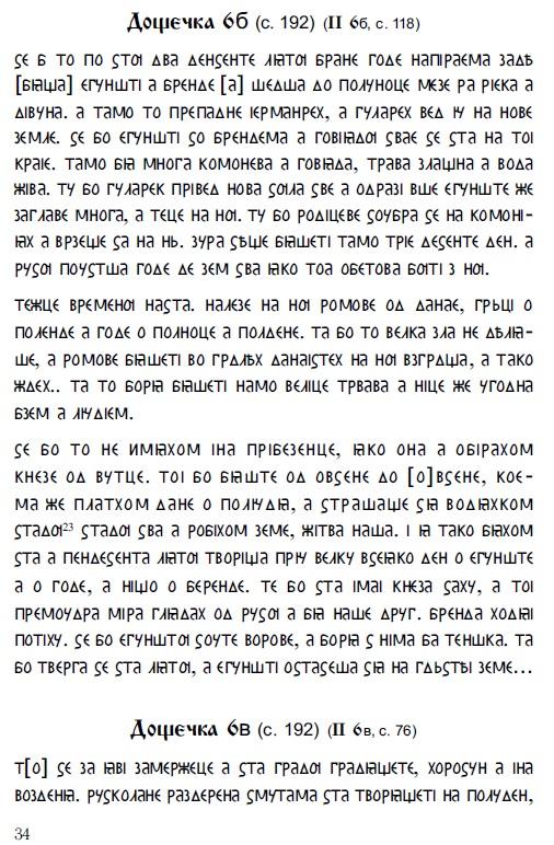http://sh.uploads.ru/DjzMm.jpg