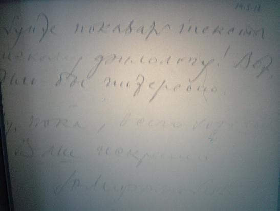 http://sh.uploads.ru/Dq8i5.jpg