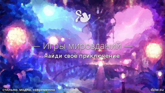 http://sh.uploads.ru/DuQUx.jpg