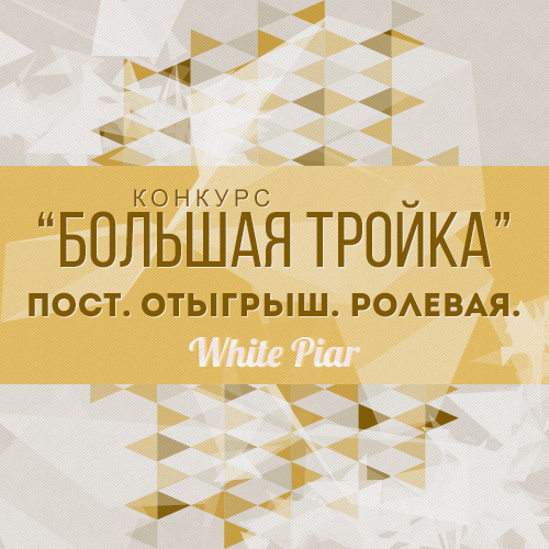 http://sh.uploads.ru/DwJ9U.jpg