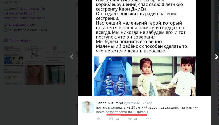 http://sh.uploads.ru/E0Gde.png