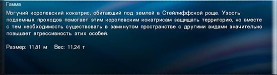 http://sh.uploads.ru/E1nhL.jpg