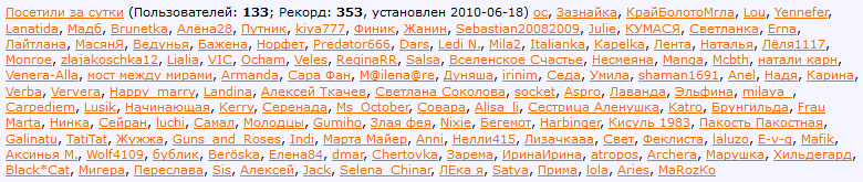 http://sh.uploads.ru/E3AbV.png