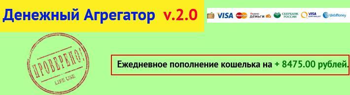 http://sh.uploads.ru/E5AXs.jpg