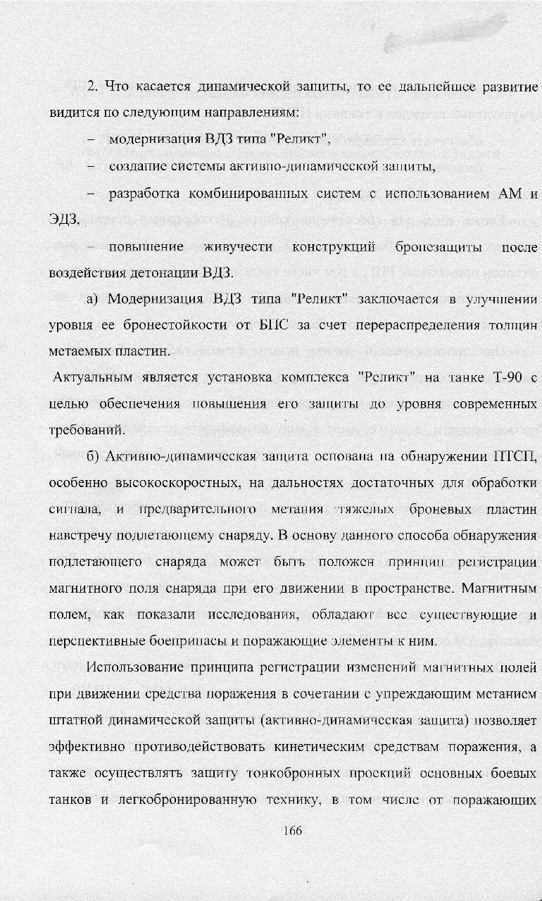 http://sh.uploads.ru/E6VTg.jpg