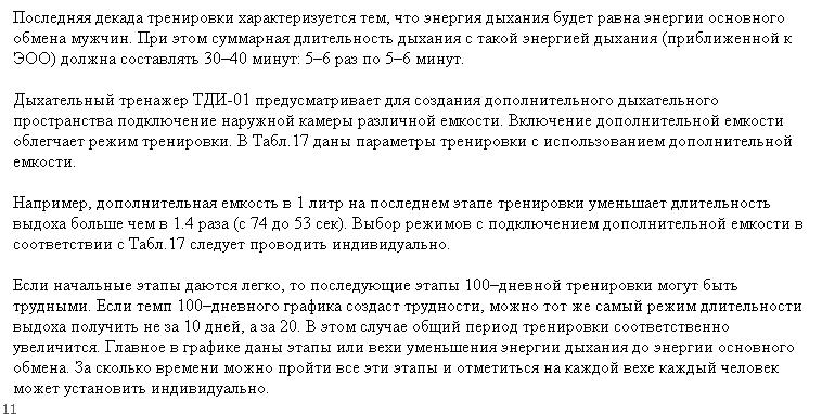 http://sh.uploads.ru/E6ZT4.png