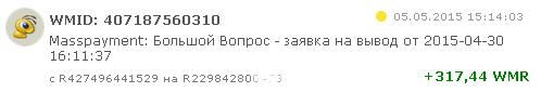 http://sh.uploads.ru/E72AO.jpg