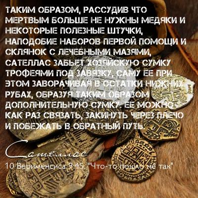 http://sh.uploads.ru/E9JKl.jpg