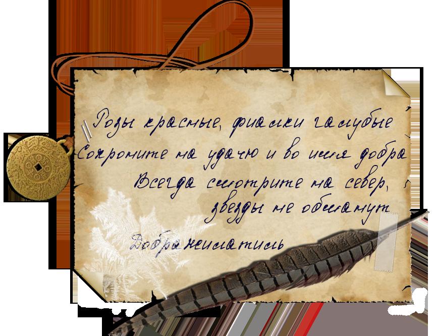 http://sh.uploads.ru/EBIRb.png